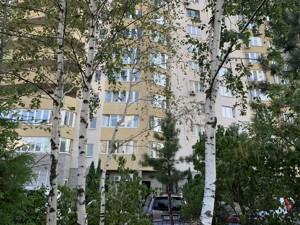 Квартира Z-674188, Днепровская наб., 19а, Киев - Фото 19