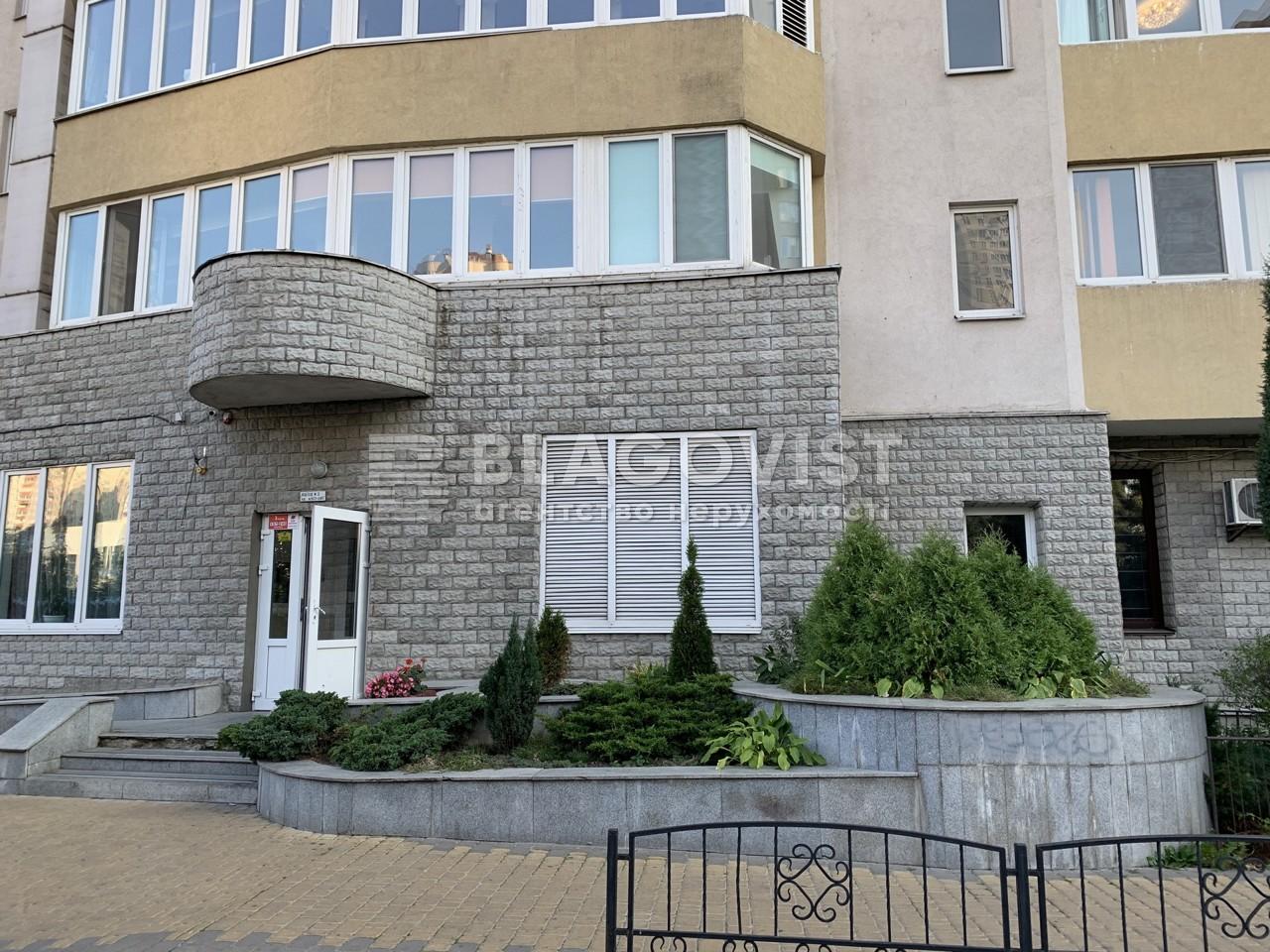 Квартира Z-674188, Днепровская наб., 19а, Киев - Фото 15