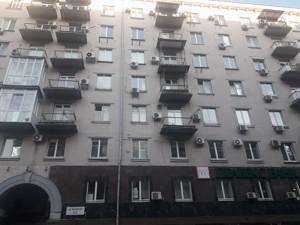 Квартира Кловский спуск, 9/2, Киев, Z-774657 - Фото