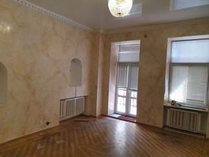 Офис, Большая Васильковская, Киев, D-36573 - Фото 6