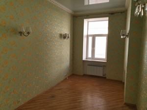 Офис, Большая Васильковская, Киев, D-36573 - Фото 8