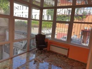 Офис, Большая Васильковская, Киев, D-36573 - Фото 10