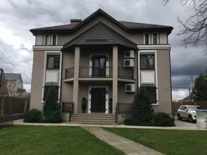 Дом Белогородка, R-35253 - Фото