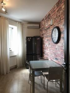 Дом Белогородка, R-35253 - Фото 12