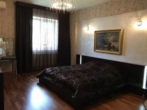 Дом Белогородка, R-35253 - Фото 27