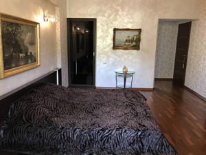 Дом Белогородка, R-35253 - Фото 28