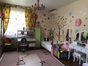 Дом Белогородка, R-35253 - Фото 33