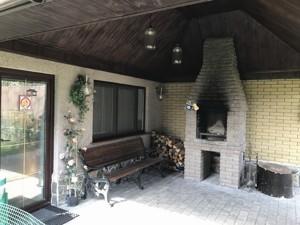 Дом Белогородка, R-35253 - Фото 38