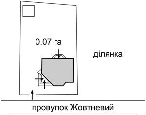 Дом Белогородка, R-35253 - Фото 5