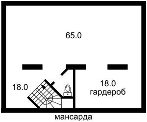 Дом Белогородка, R-35253 - Фото 4