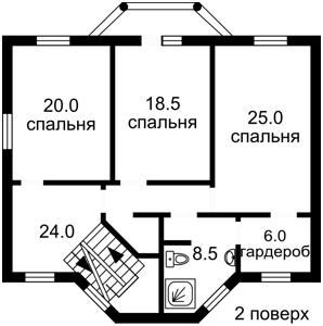 Дом Белогородка, R-35253 - Фото 3