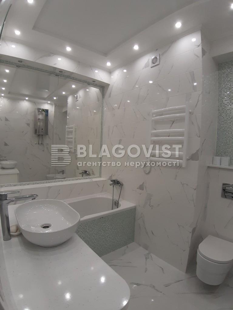 Квартира R-35538, Заречная, 1б, Киев - Фото 18