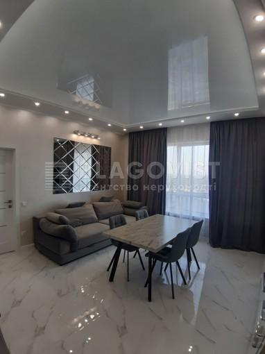 Квартира, R-35538, 1б