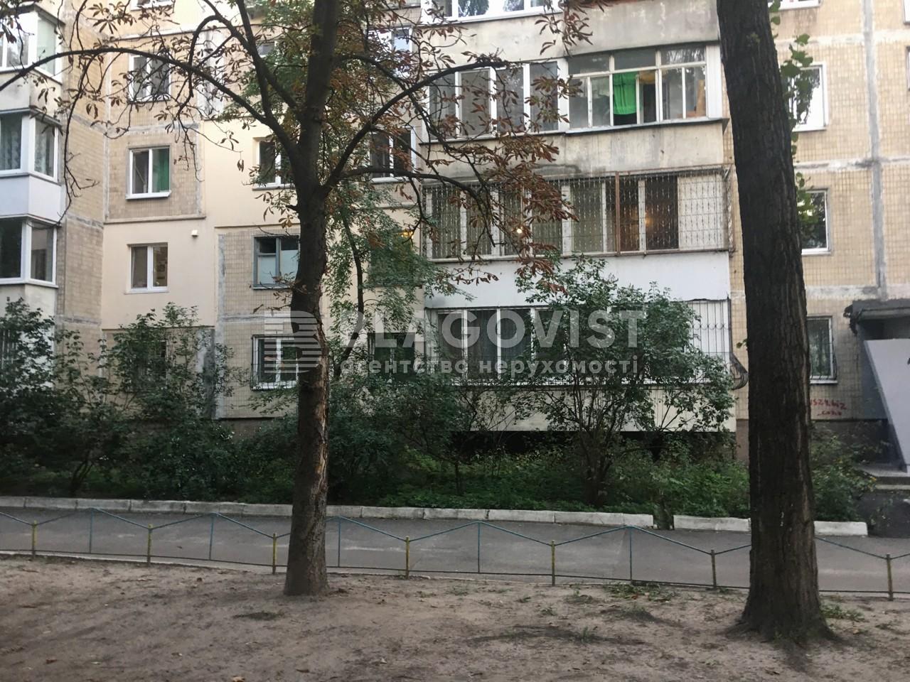 Квартира Z-661988, Підлісна, 6, Київ - Фото 5