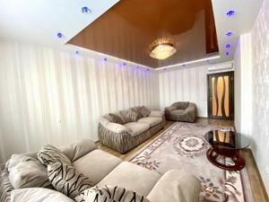 Квартира Голосіївський проспект (40-річчя Жовтня просп.), 62, Київ, Z-704776 - Фото3