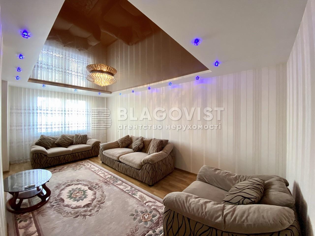 Квартира Z-704776, Голосеевский проспект (40-летия Октября просп.), 62, Киев - Фото 6