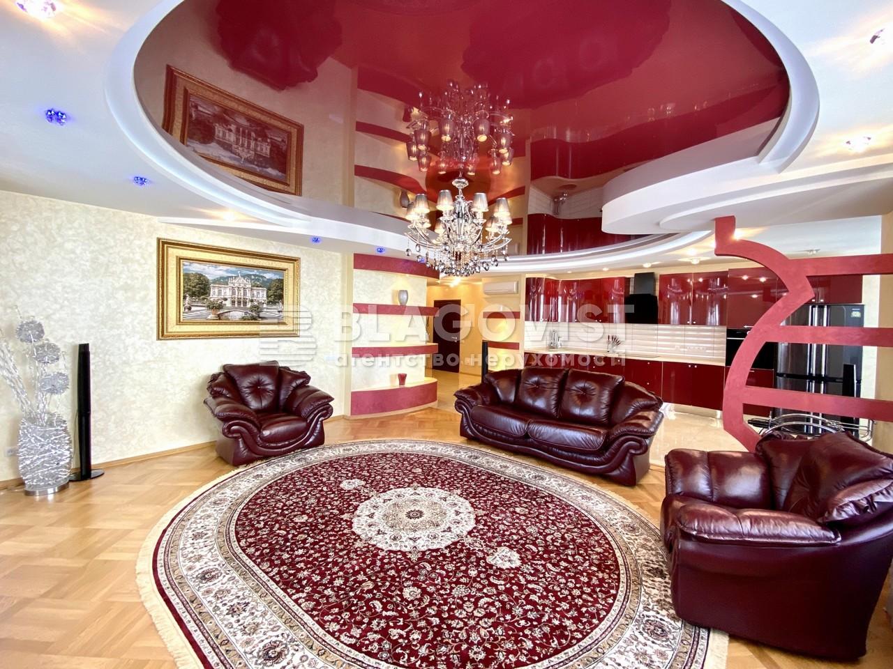 Квартира Z-704776, Голосеевский проспект (40-летия Октября просп.), 62, Киев - Фото 10