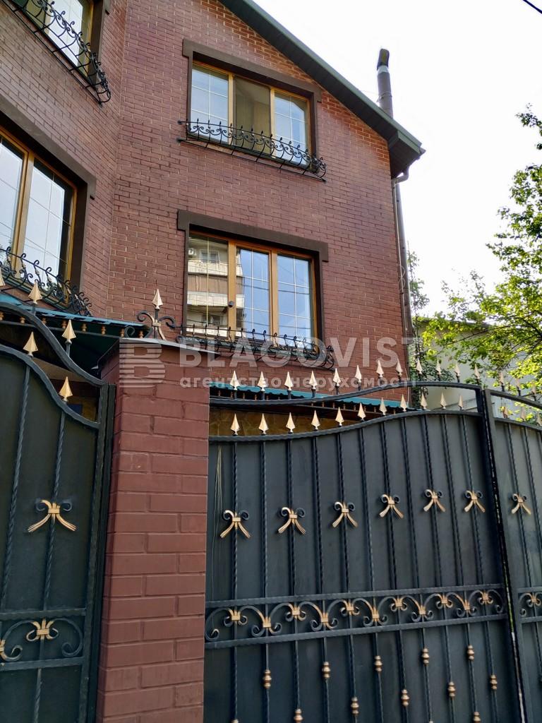 Дом F-43830, Раевского Николая, Киев - Фото 2