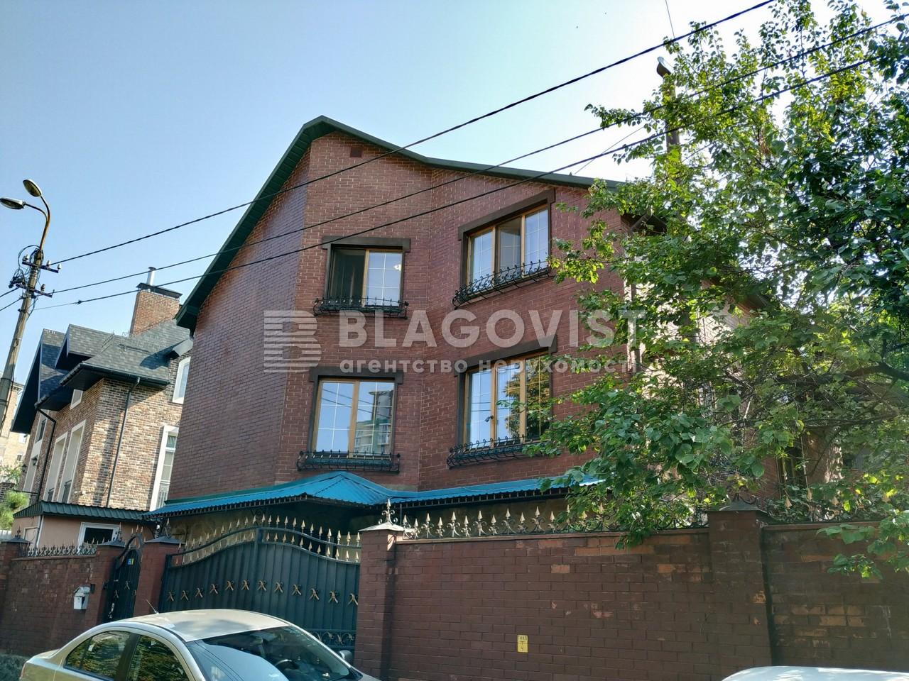 Дом F-43830, Раевского Николая, Киев - Фото 41