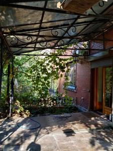 Дом Раевского Николая, Киев, F-43830 - Фото3