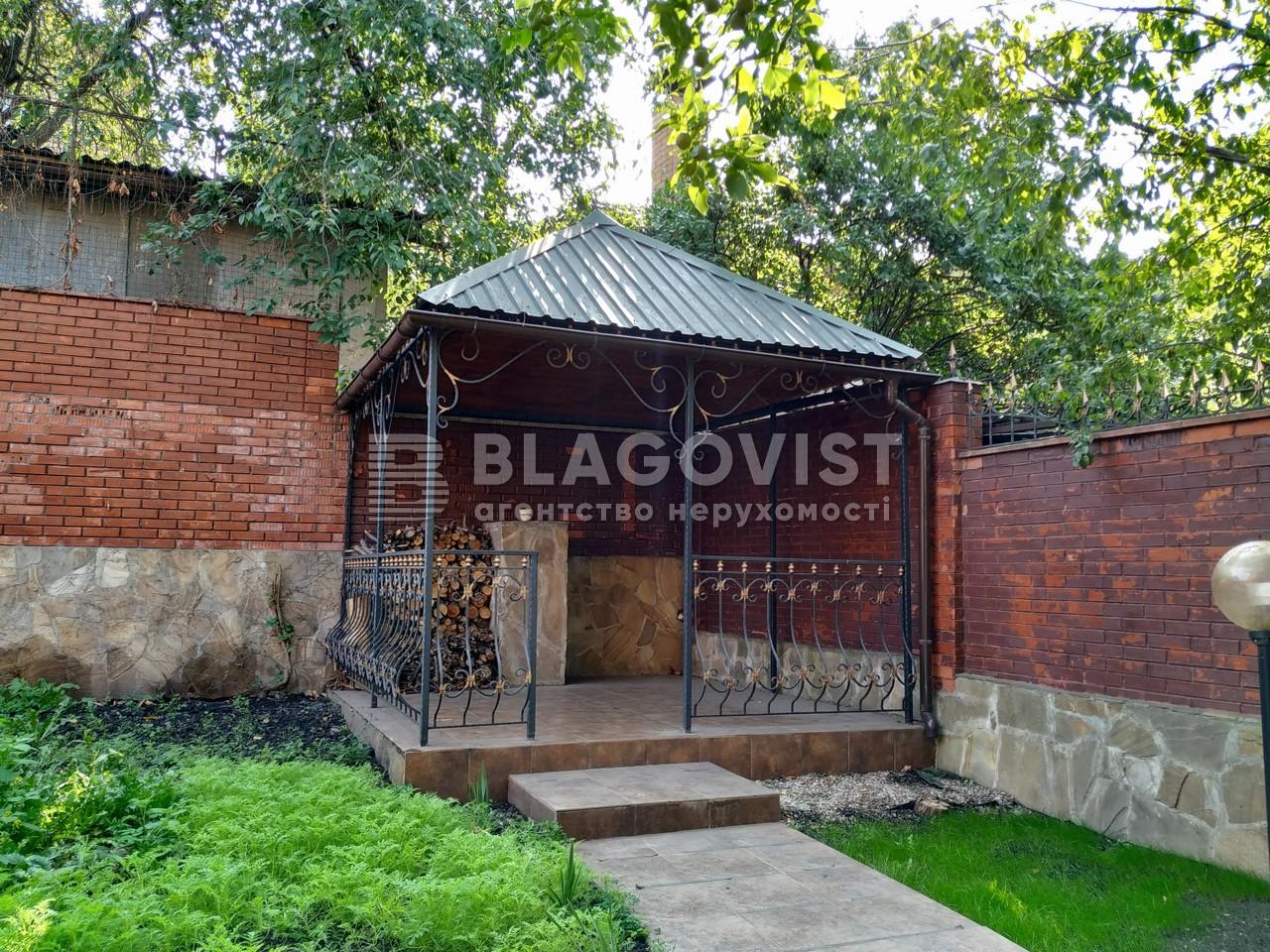 Дом F-43830, Раевского Николая, Киев - Фото 9