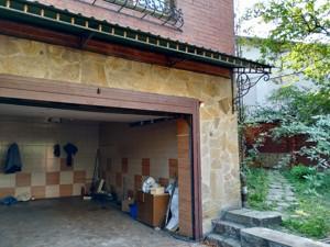 Дом F-43830, Раевского Николая, Киев - Фото 10