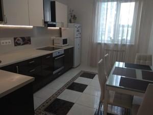 Apartment Demiivska, 13, Kyiv, Z-703202 - Photo3