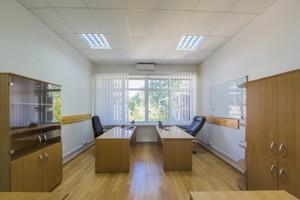 Офис, Кловский спуск, Киев, C-107575 - Фото 4
