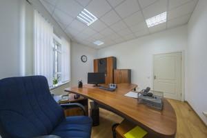 Офис, Кловский спуск, Киев, C-107575 - Фото3