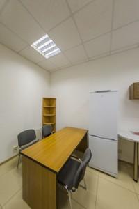 Офис, Кловский спуск, Киев, C-107575 - Фото 16