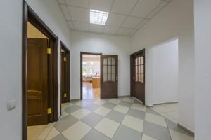 Офис, Кловский спуск, Киев, C-107575 - Фото 20