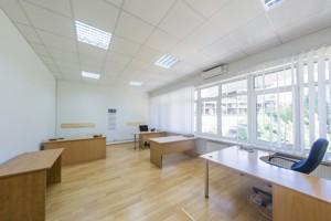 Офис, Кловский спуск, Киев, C-107575 - Фото 7
