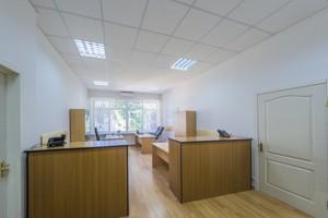Офис, Кловский спуск, Киев, C-107575 - Фото 8