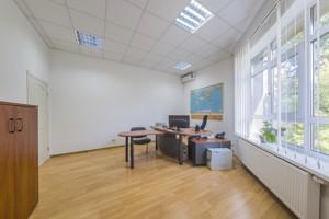 Офис, Кловский спуск, Киев, C-107575 - Фото 5