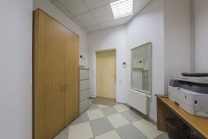 Офис, Кловский спуск, Киев, C-107575 - Фото 21