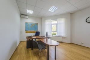 Офис, Кловский спуск, Киев, C-107575 - Фото 6