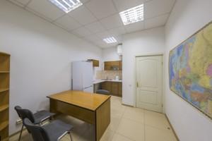 Офис, Кловский спуск, Киев, C-107575 - Фото 14