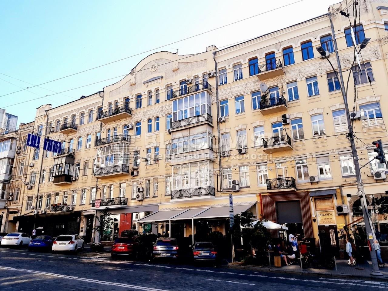 Квартира E-39634, Большая Васильковская, 43/16, Киев - Фото 1