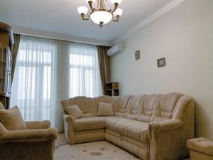Квартира Дружби Народів бул., 7, Київ, R-35262 - Фото