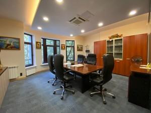 Office, Nazarivska (Vietrova Borysa), Kyiv, R-35027 - Photo3