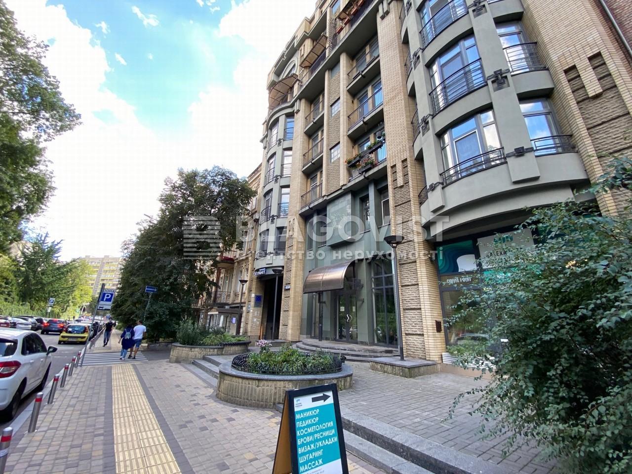 Офис, R-35026, Назаровская (Ветрова Бориса), Киев - Фото 5