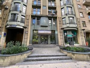 Офис, R-35026, Назаровская (Ветрова Бориса), Киев - Фото 6