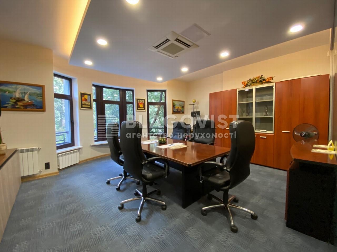Офис, R-35026, Назаровская (Ветрова Бориса), Киев - Фото 7
