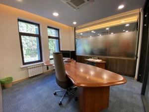 Офис, R-35026, Назаровская (Ветрова Бориса), Киев - Фото 8