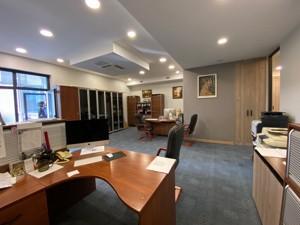Офис, R-35026, Назаровская (Ветрова Бориса), Киев - Фото 9