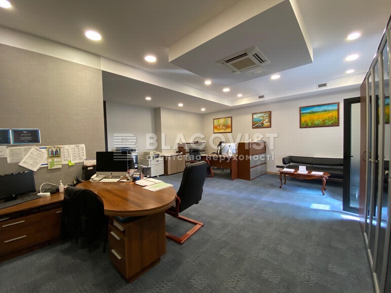 Офис, R-35026, Назаровская (Ветрова Бориса), Киев - Фото 10