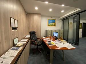 Офис, R-35026, Назаровская (Ветрова Бориса), Киев - Фото 11