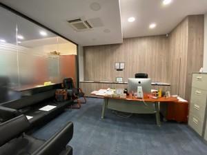 Офис, R-35026, Назаровская (Ветрова Бориса), Киев - Фото 12