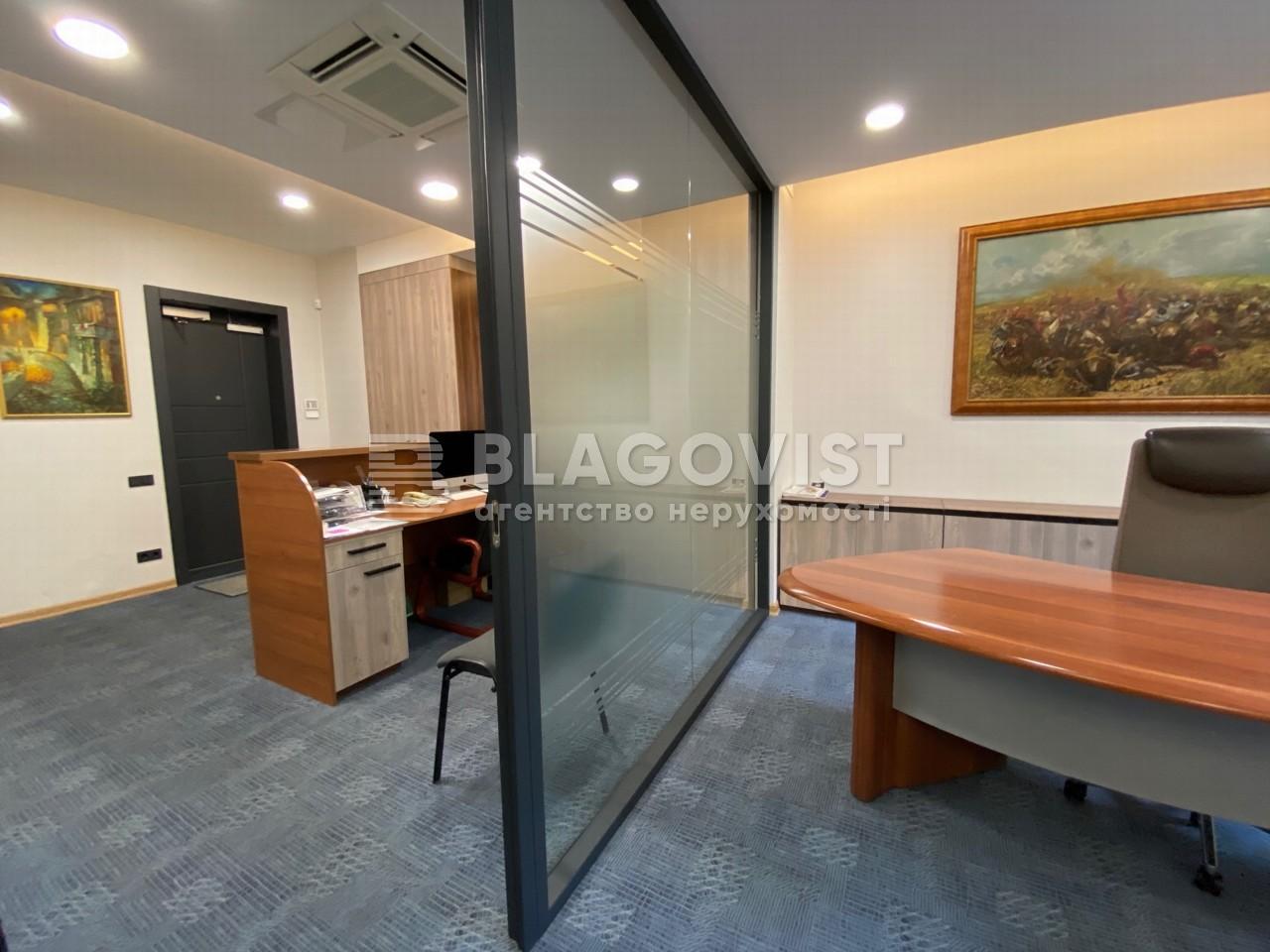 Офис, R-35026, Назаровская (Ветрова Бориса), Киев - Фото 20