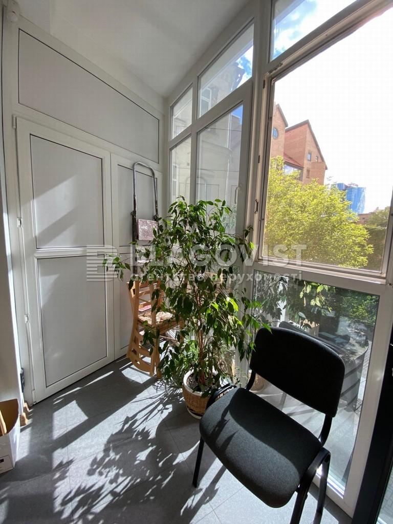 Офис, R-35026, Назаровская (Ветрова Бориса), Киев - Фото 28